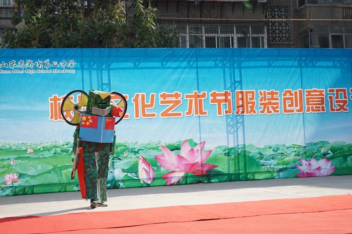 济南三中举办环保服装设计大赛 - 校园动态 - 山东省
